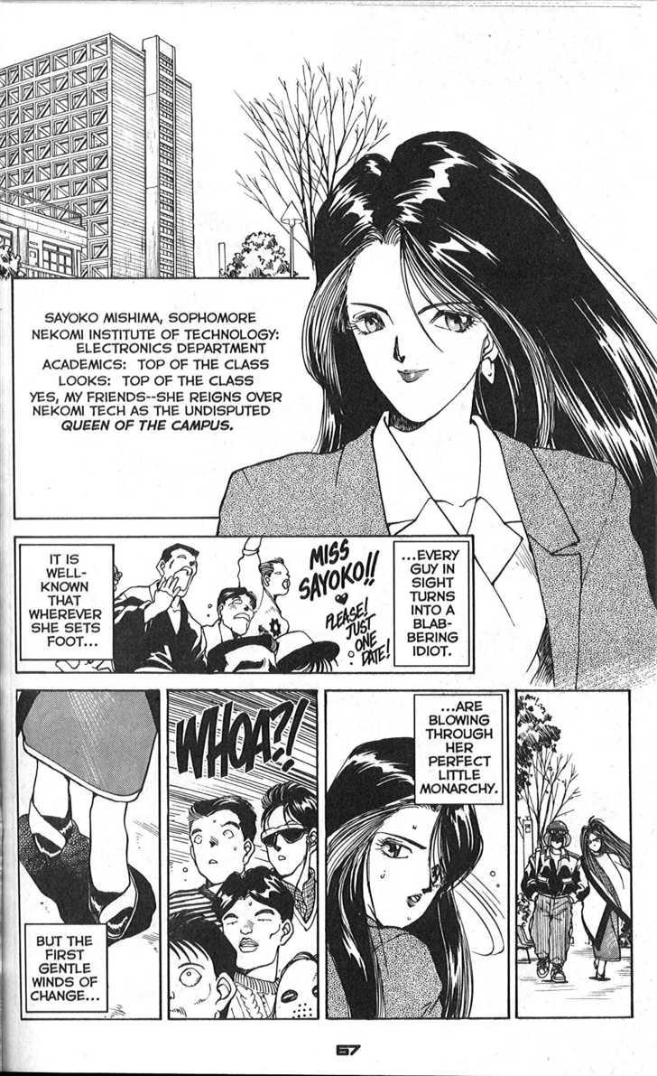 Ah! My Goddess 5 Page 2