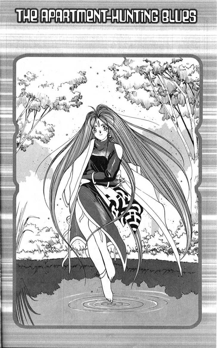 Ah! My Goddess 9 Page 3