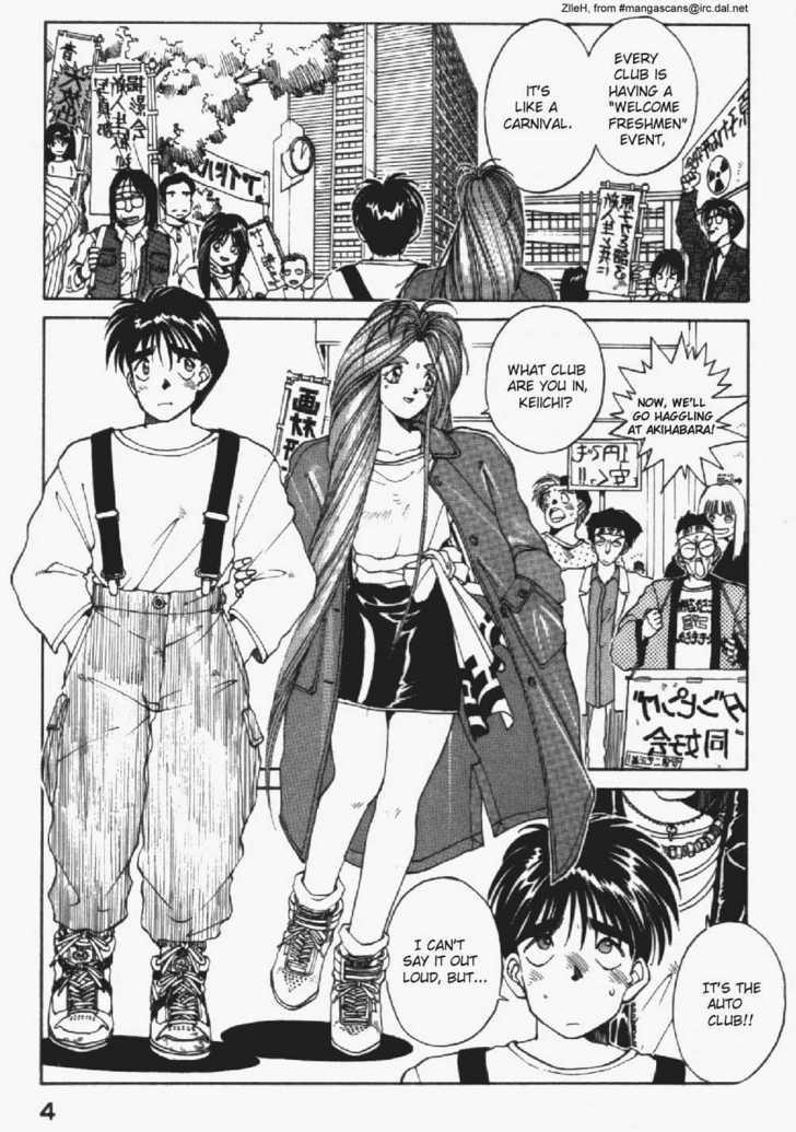 Ah! My Goddess 10 Page 2