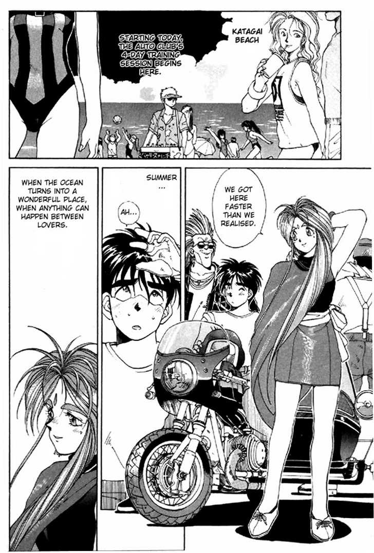 Ah! My Goddess 13 Page 2