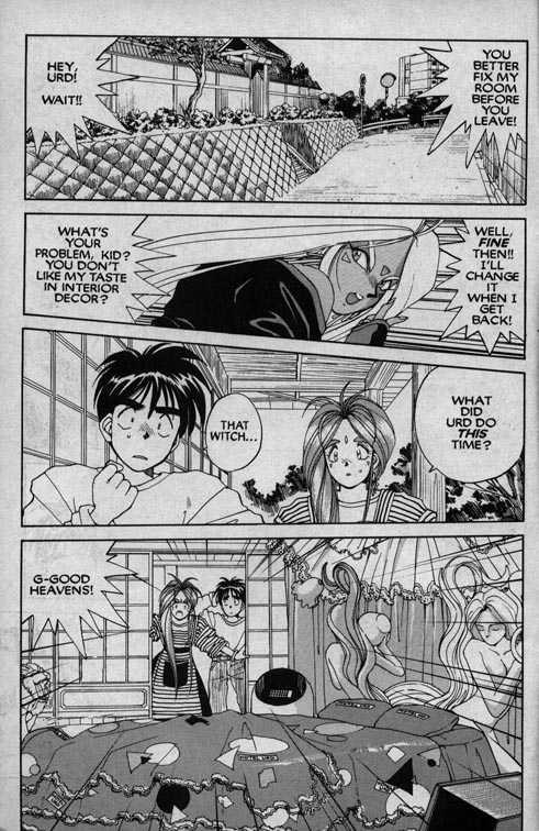 Ah! My Goddess 17 Page 2