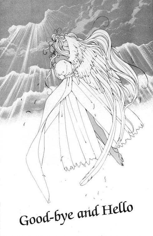 Ah! My Goddess 47 Page 2