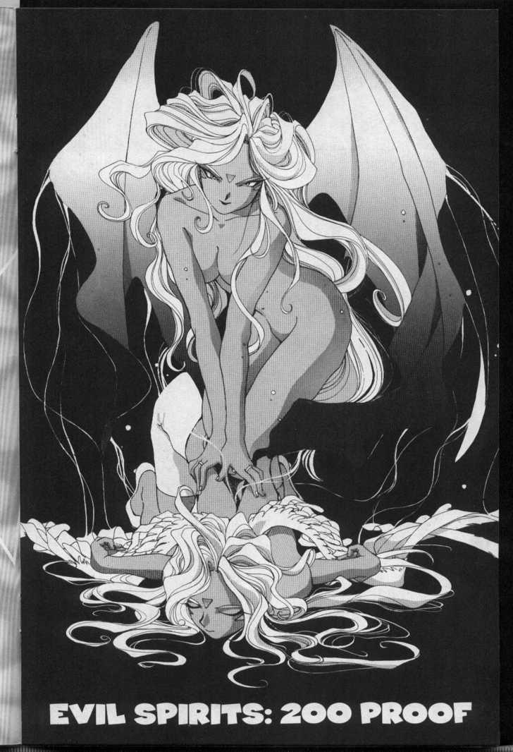Ah! My Goddess 61 Page 2