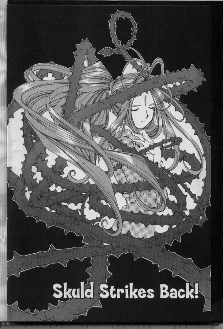 Ah! My Goddess 62 Page 2