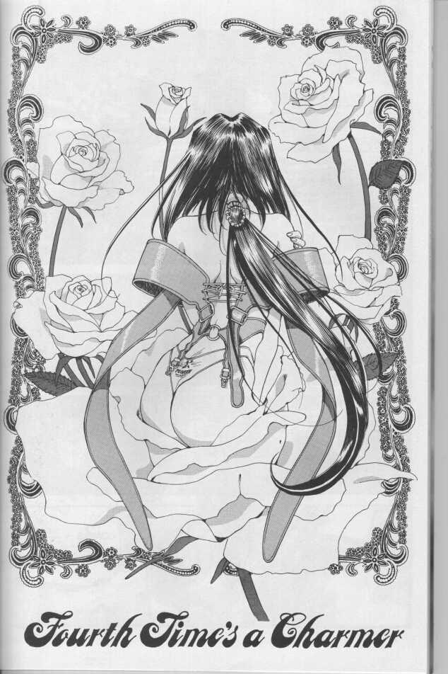 Ah! My Goddess 66 Page 3