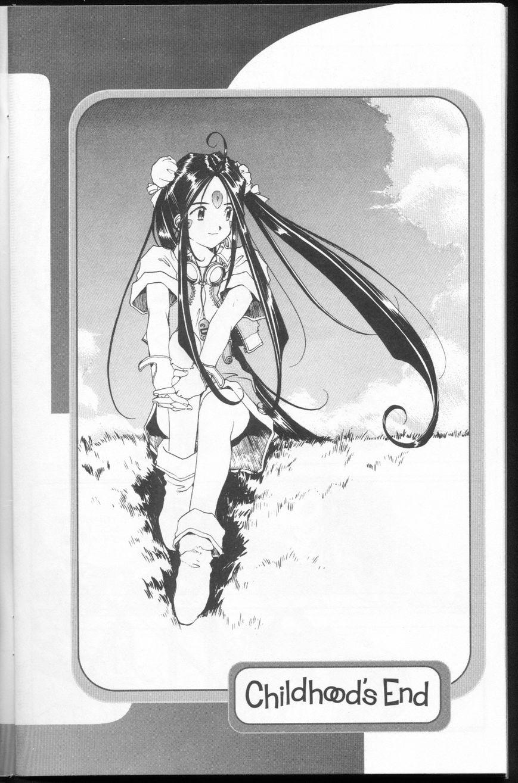 Ah! My Goddess 73 Page 2