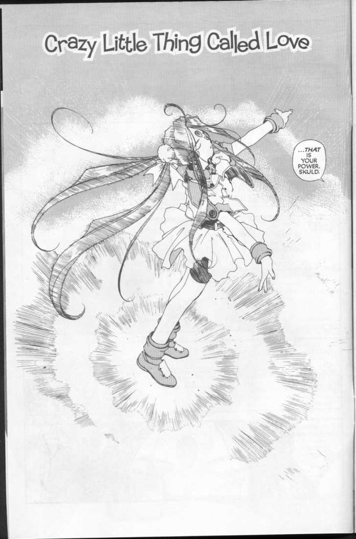 Ah! My Goddess 75 Page 4