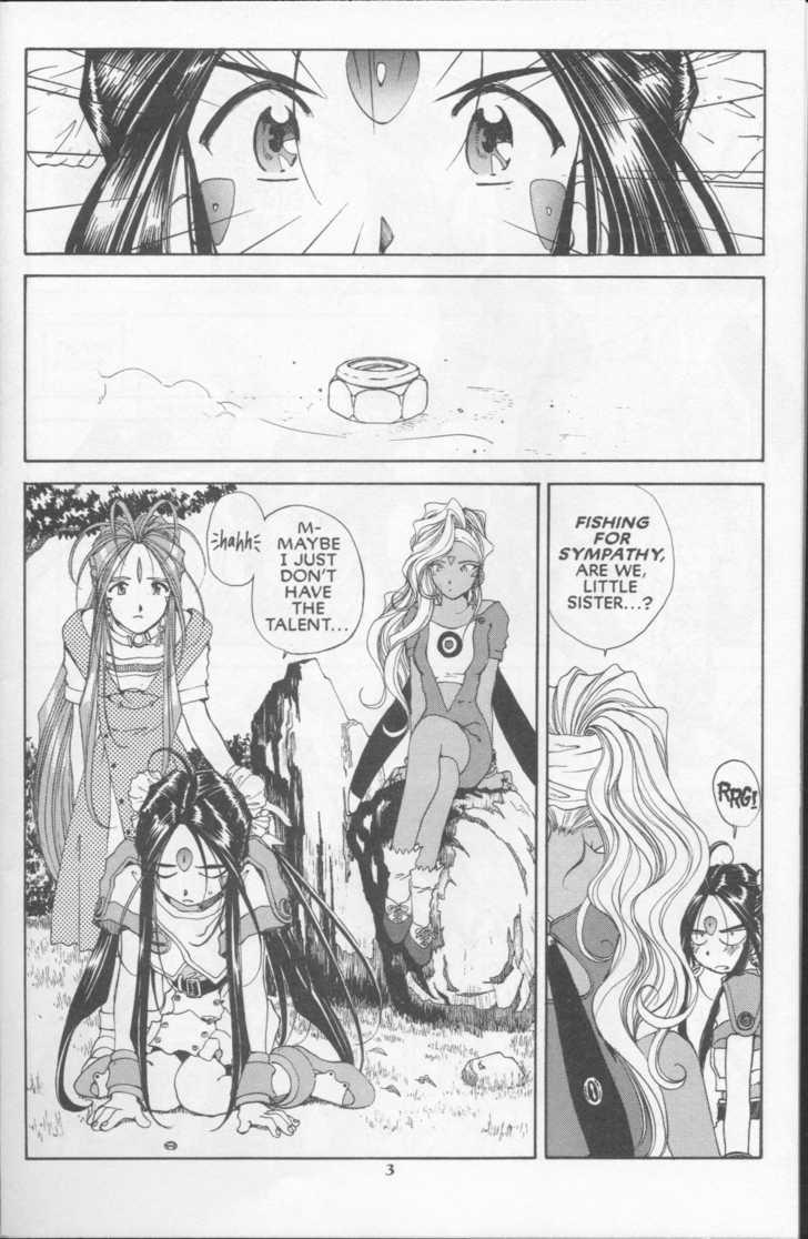 Ah! My Goddess 75 Page 5