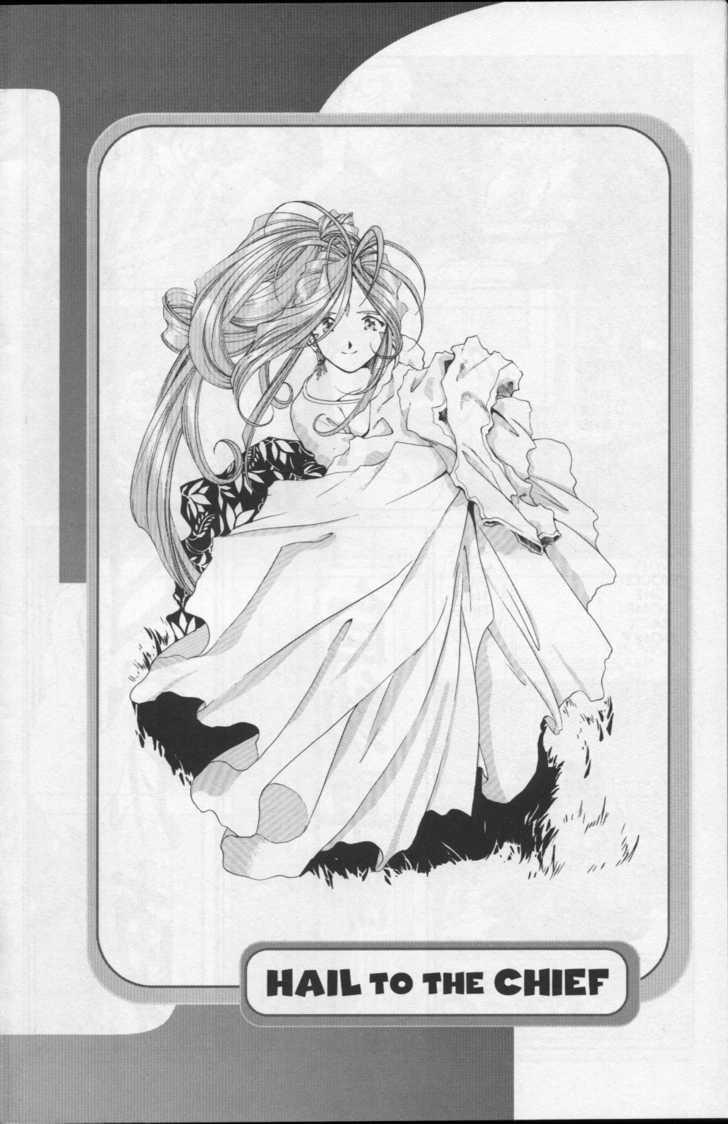 Ah! My Goddess 77 Page 3