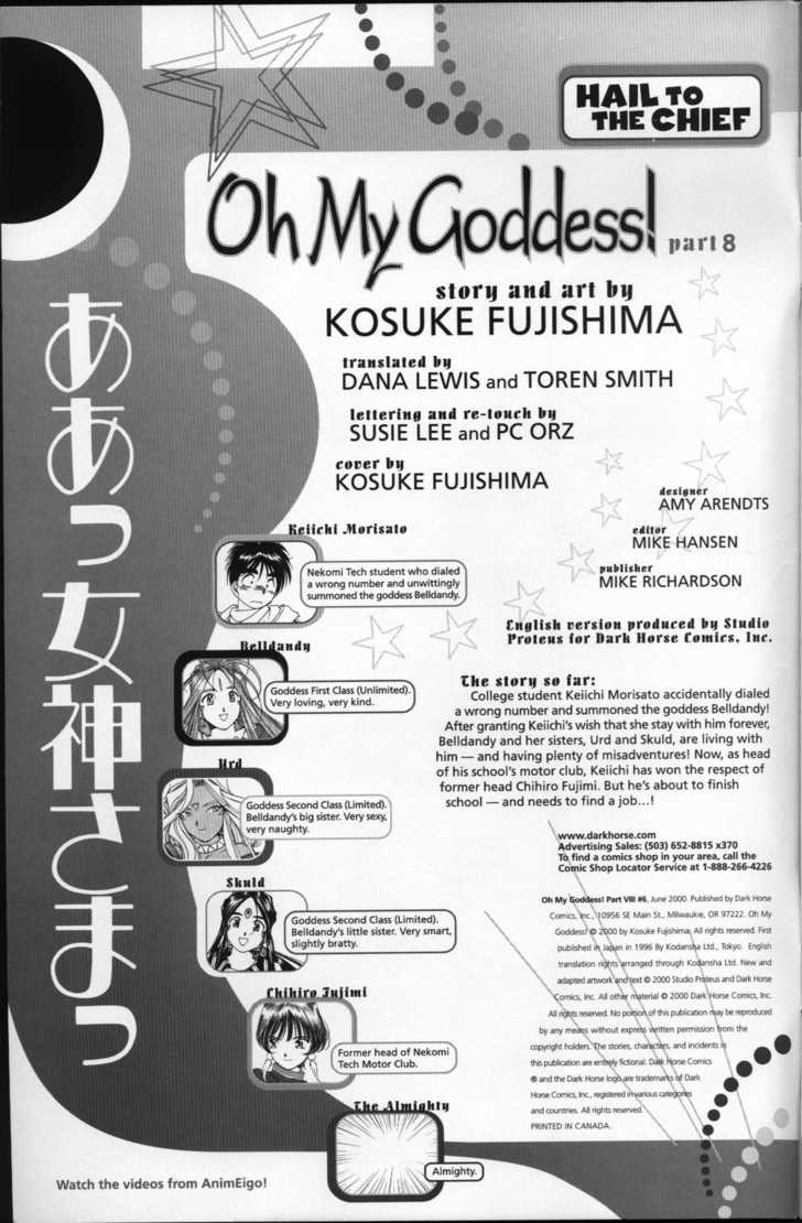 Ah! My Goddess 79 Page 3