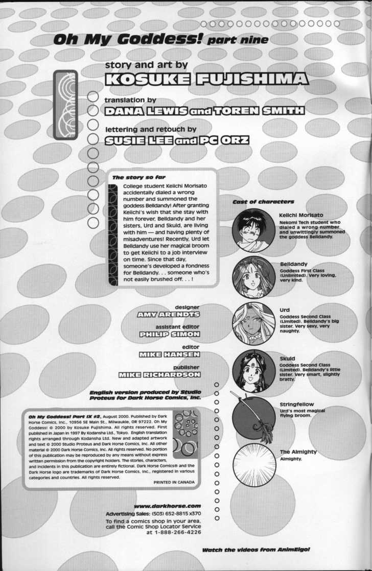 Ah! My Goddess 81 Page 2