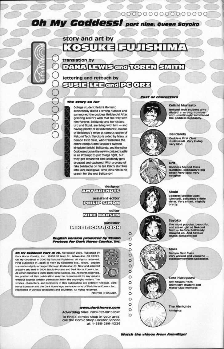 Ah! My Goddess 84 Page 2