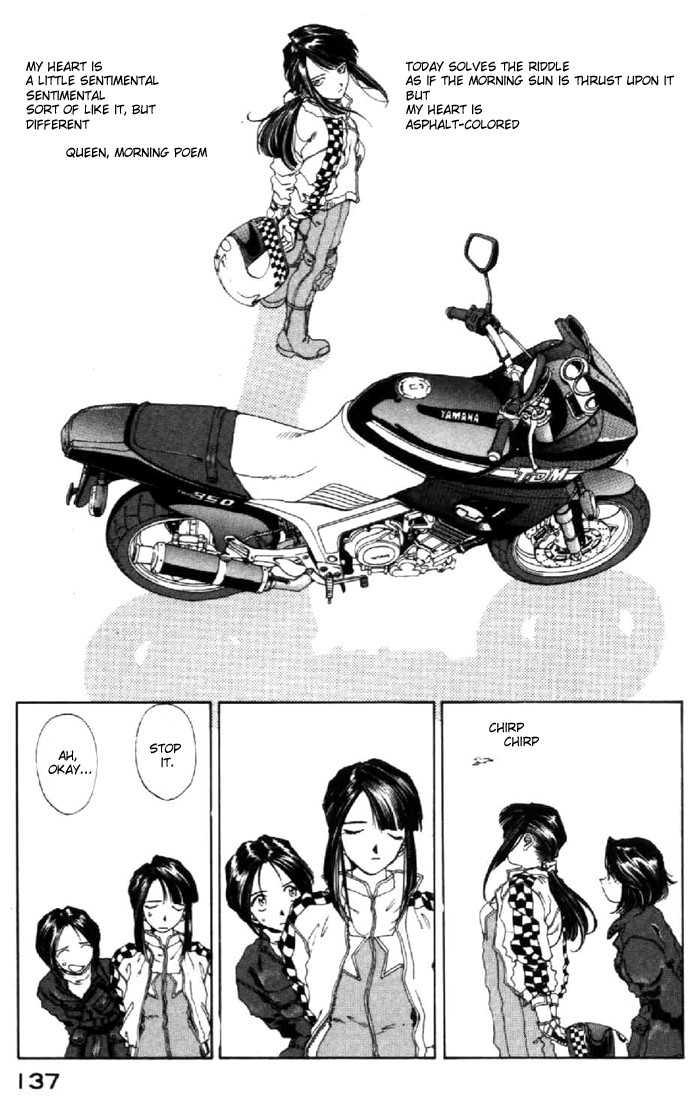 Ah! My Goddess 88 Page 3