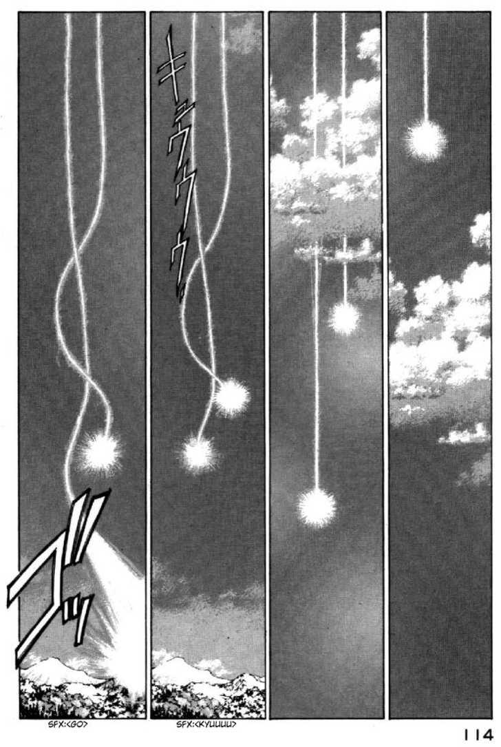 Ah! My Goddess 94 Page 2
