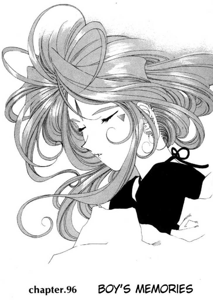 Ah! My Goddess 96 Page 1