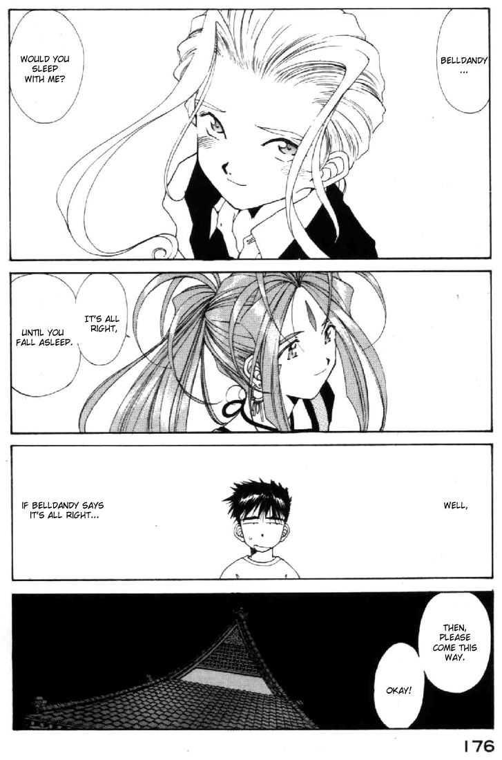 Ah! My Goddess 96 Page 2