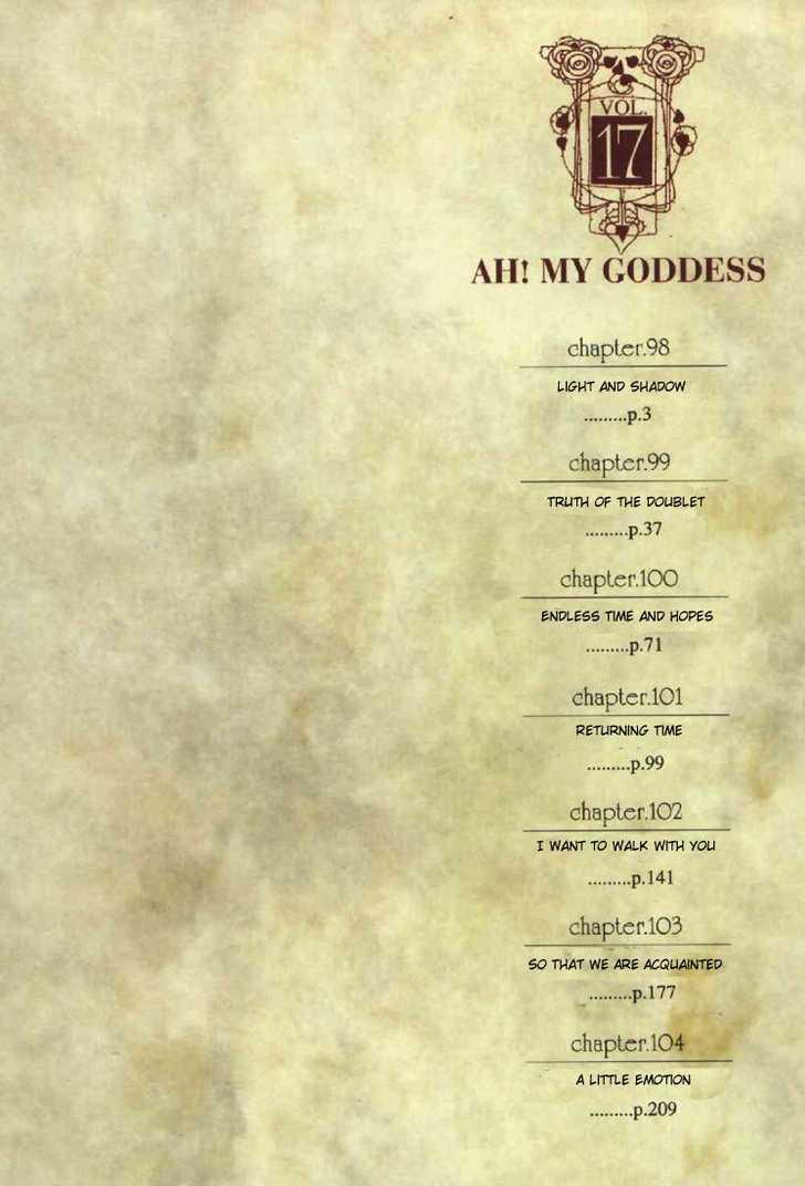 Ah! My Goddess 98 Page 2