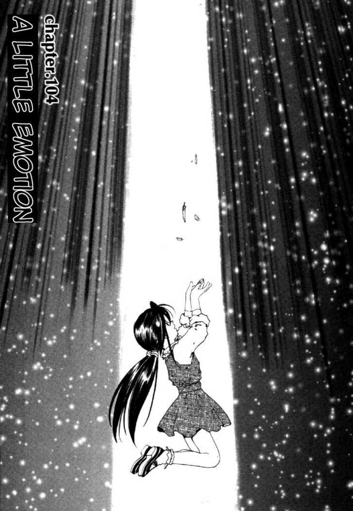 Ah! My Goddess 104 Page 1