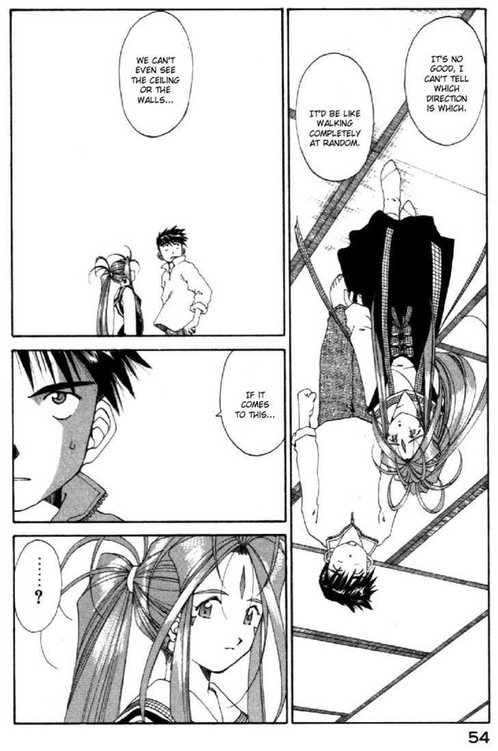 Ah! My Goddess 107 Page 3