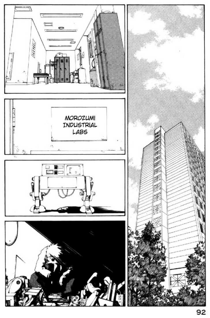 Ah! My Goddess 116 Page 2