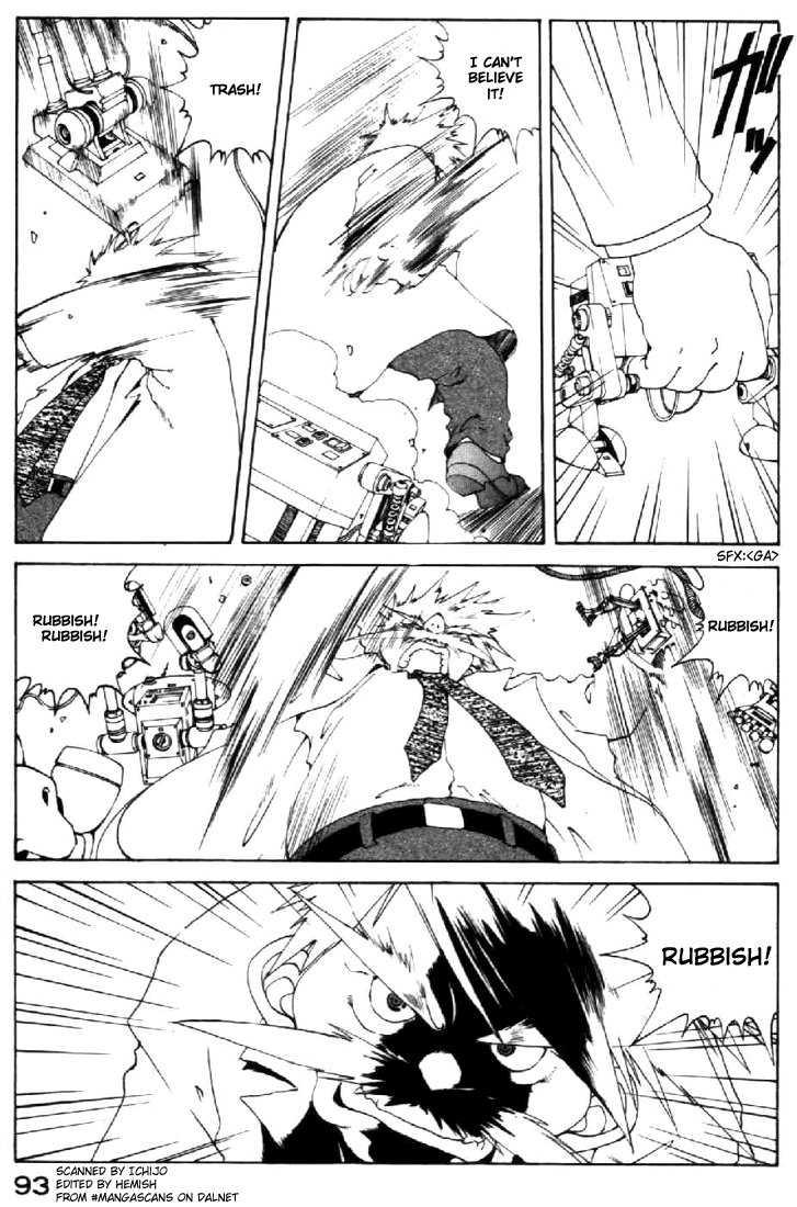 Ah! My Goddess 116 Page 3