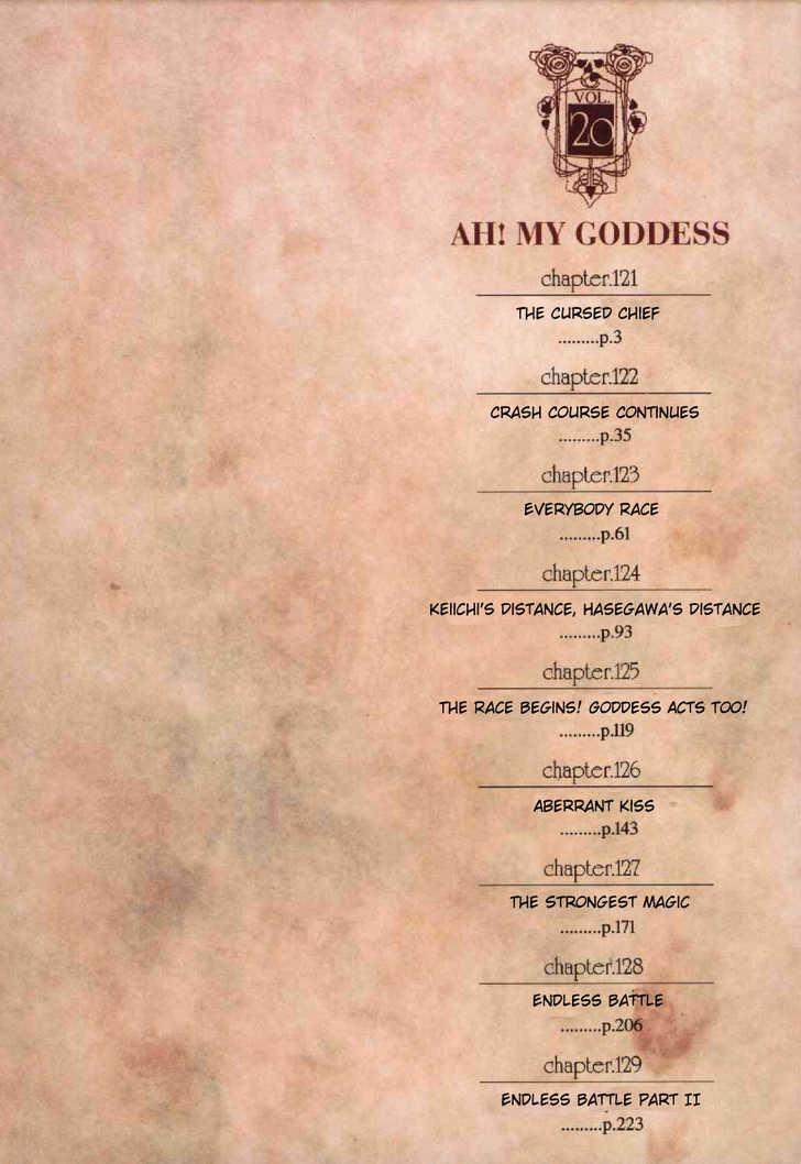 Ah! My Goddess 121 Page 2