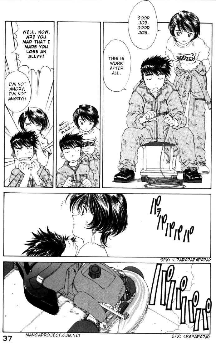 Ah! My Goddess 122 Page 3