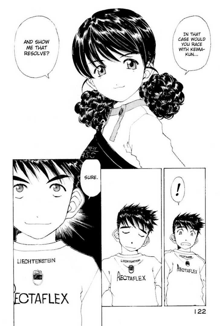 Ah! My Goddess 147 Page 3