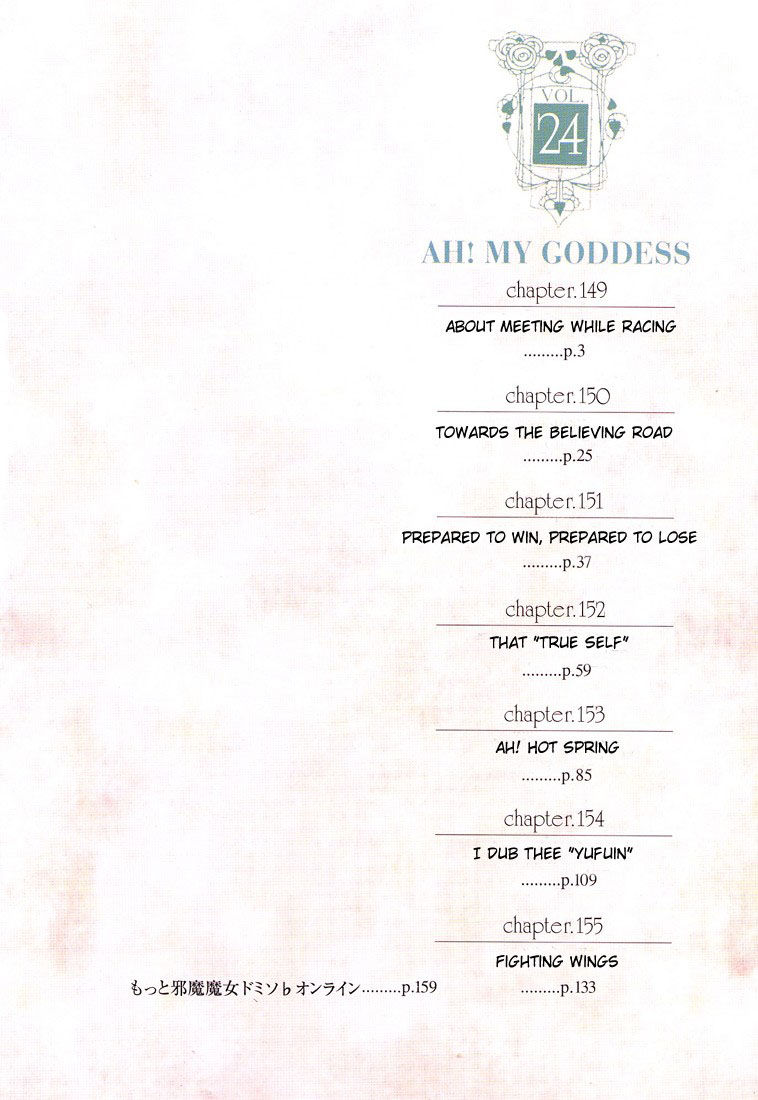 Ah! My Goddess 149 Page 2