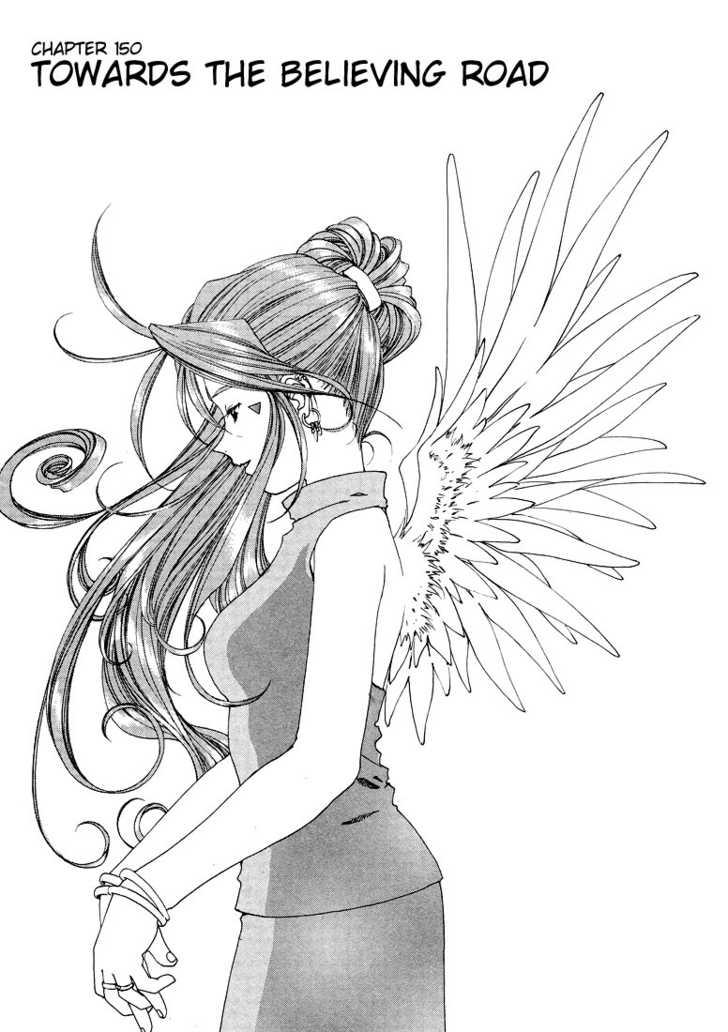 Ah! My Goddess 150 Page 2