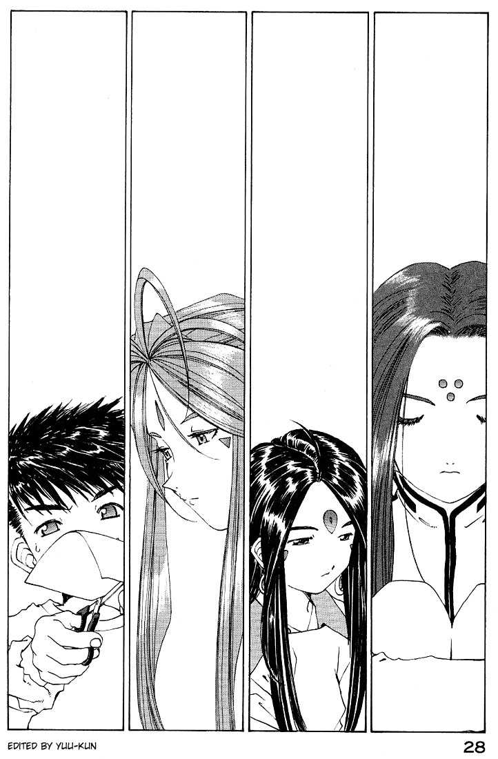Ah! My Goddess 157 Page 3