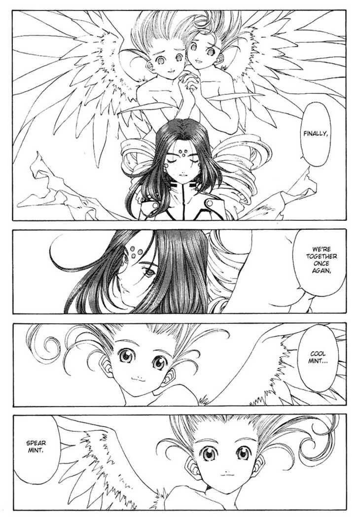 Ah! My Goddess 165 Page 4