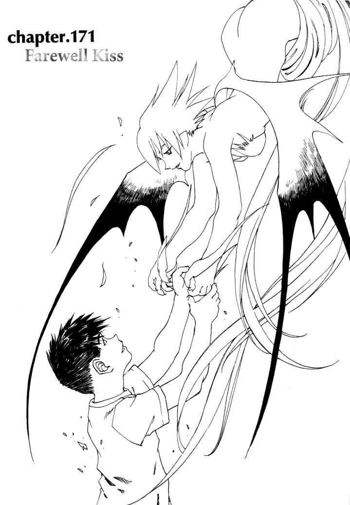 Ah! My Goddess 171 Page 1