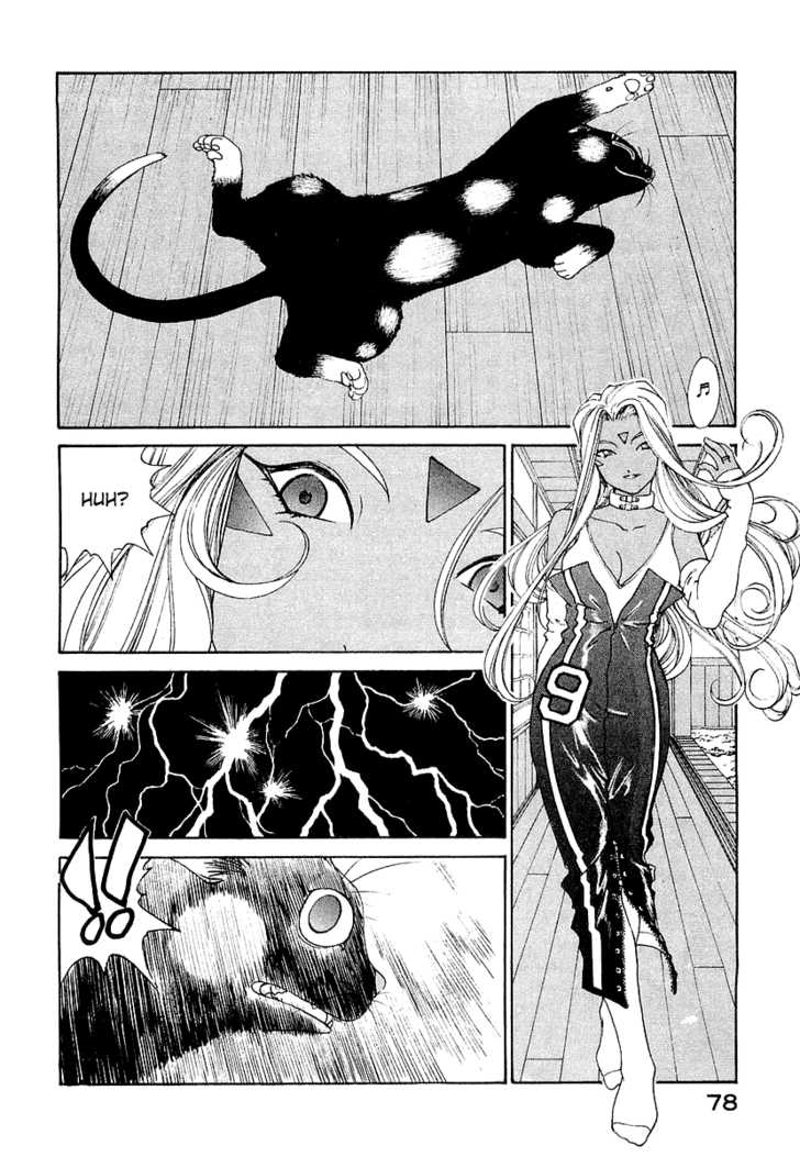Ah! My Goddess 180 Page 2