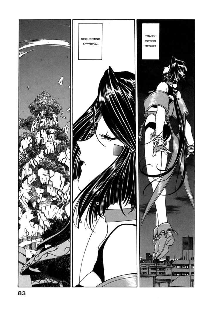 Ah! My Goddess 192 Page 4