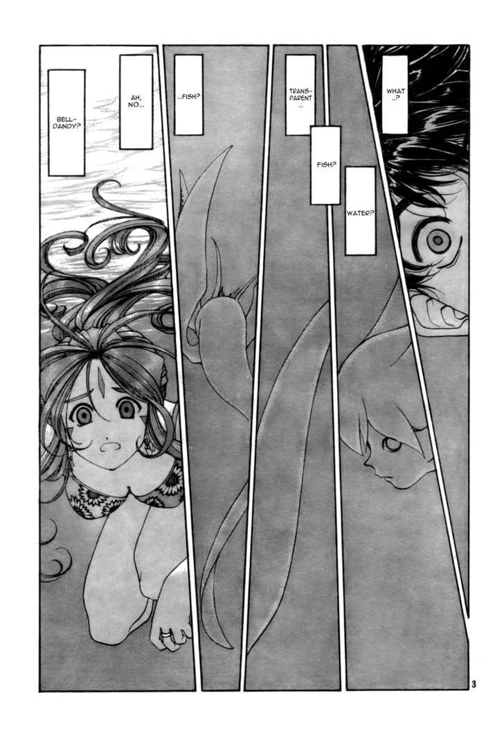 Ah! My Goddess 203 Page 3