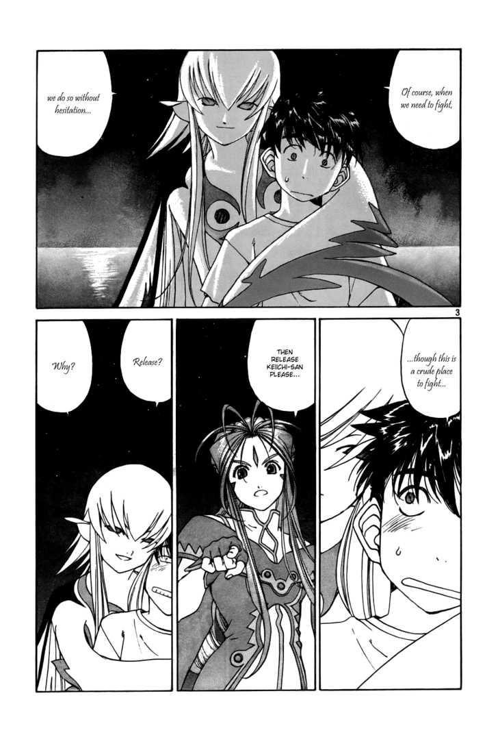 Ah! My Goddess 205 Page 3