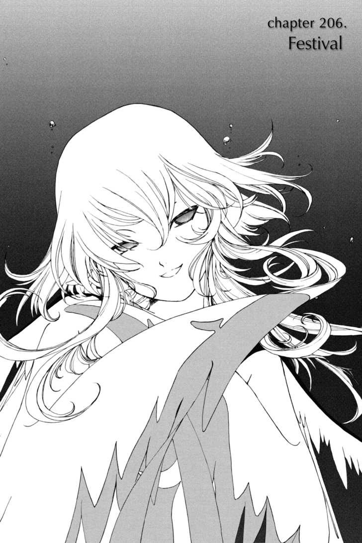 Ah! My Goddess 206 Page 1