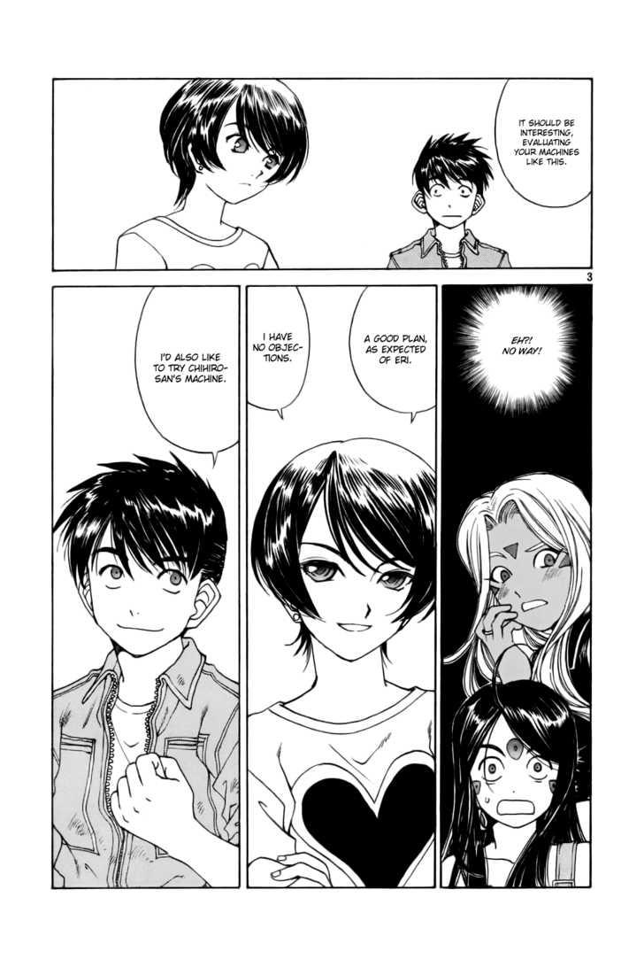 Ah! My Goddess 210 Page 3