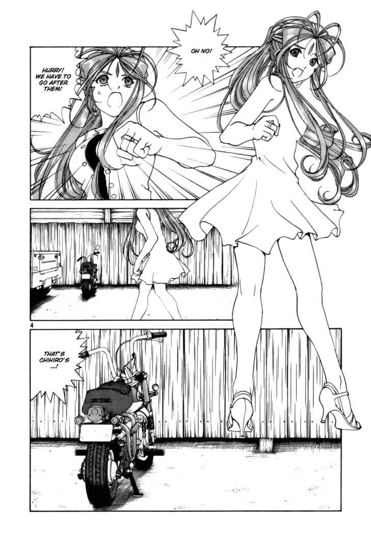 Ah! My Goddess 211 Page 4