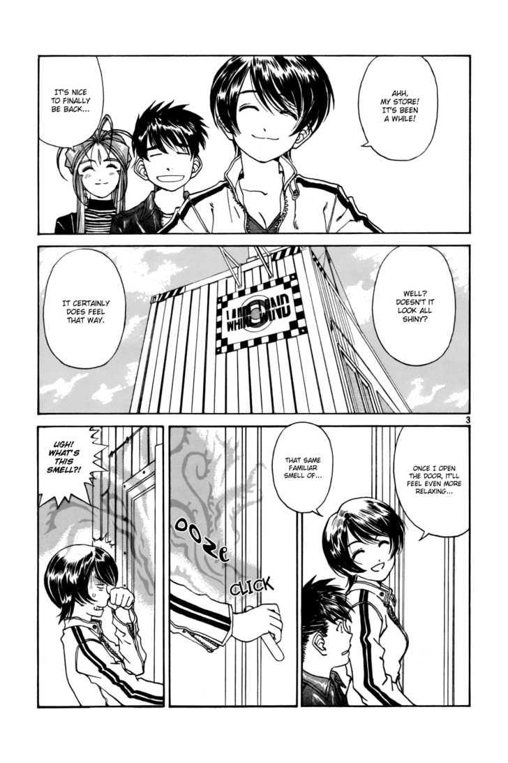 Ah! My Goddess 213 Page 3
