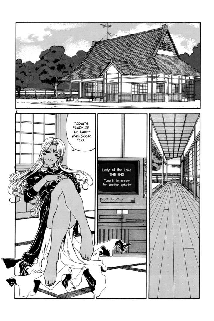 Ah! My Goddess 216 Page 2