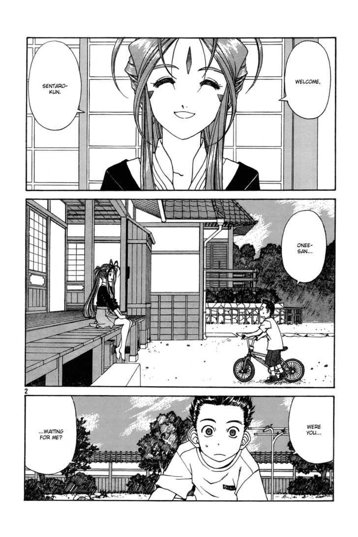 Ah! My Goddess 218 Page 2