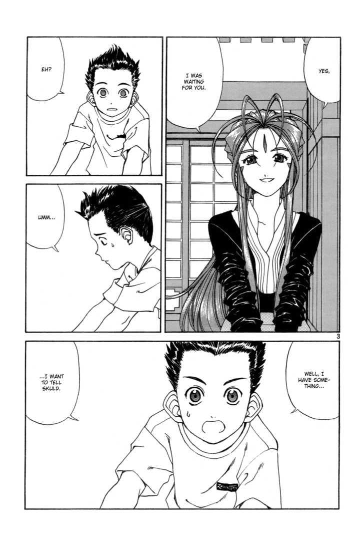 Ah! My Goddess 218 Page 3