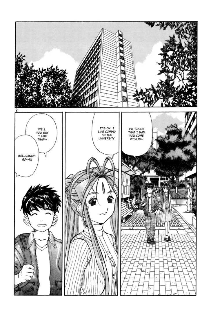 Ah! My Goddess 220 Page 2