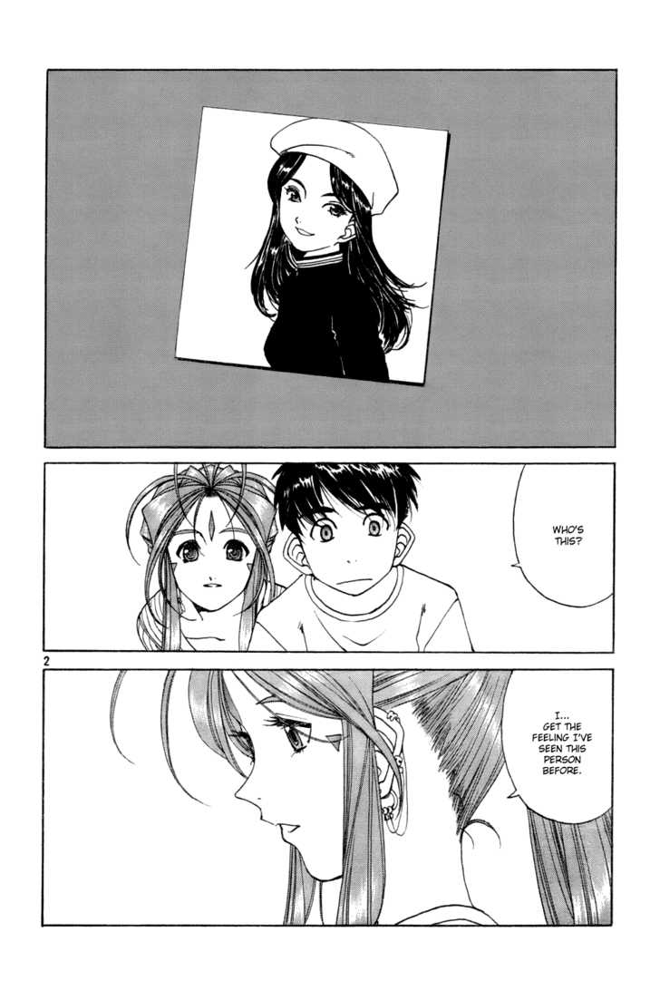 Ah! My Goddess 222 Page 2
