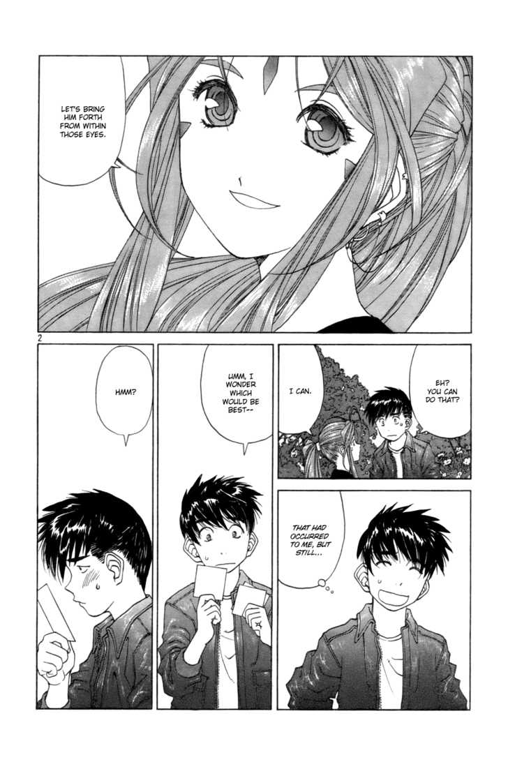Ah! My Goddess 223 Page 2
