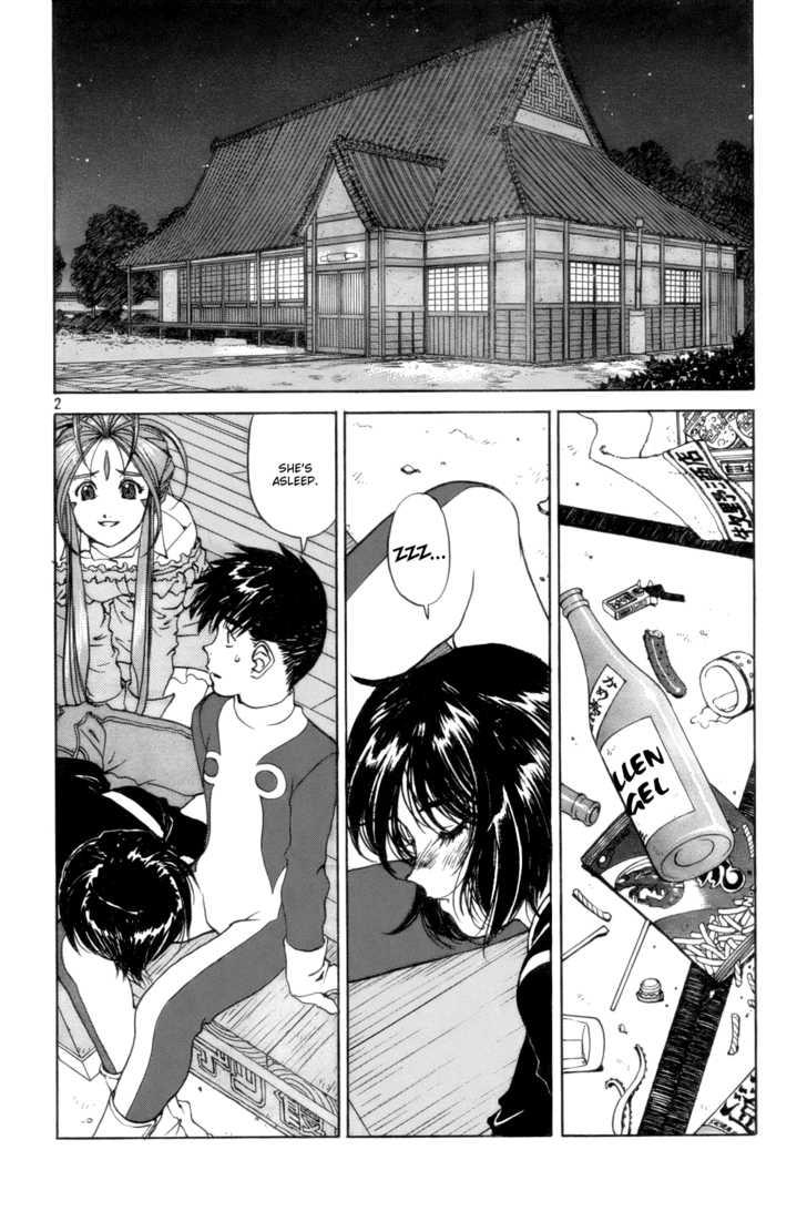 Ah! My Goddess 225 Page 2