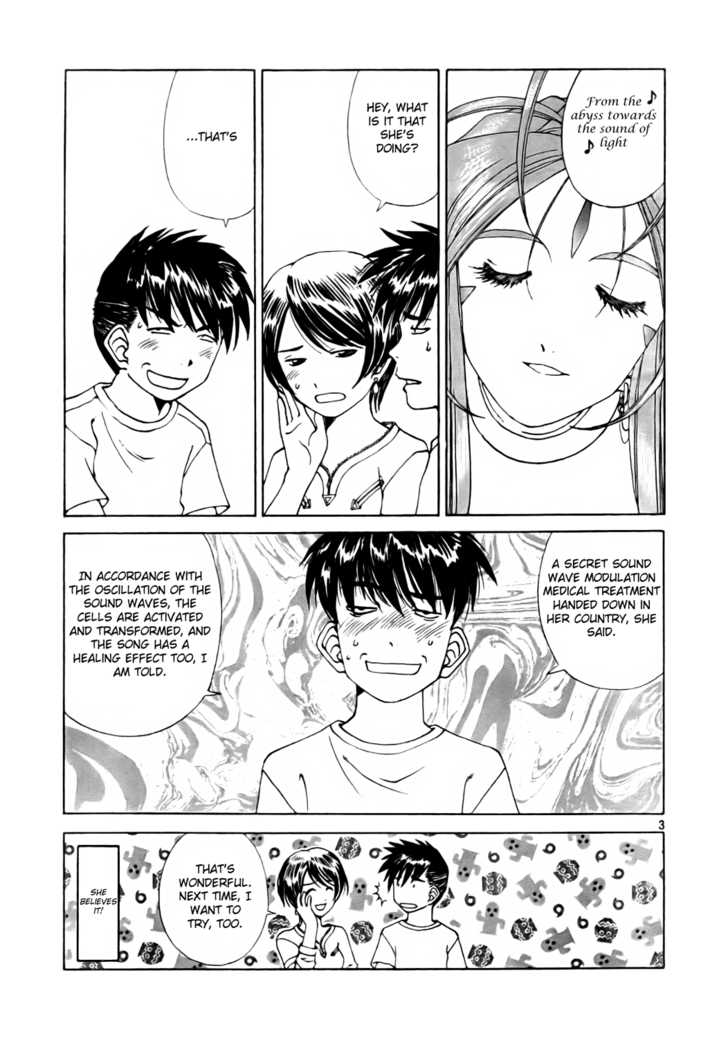 Ah! My Goddess 232 Page 3