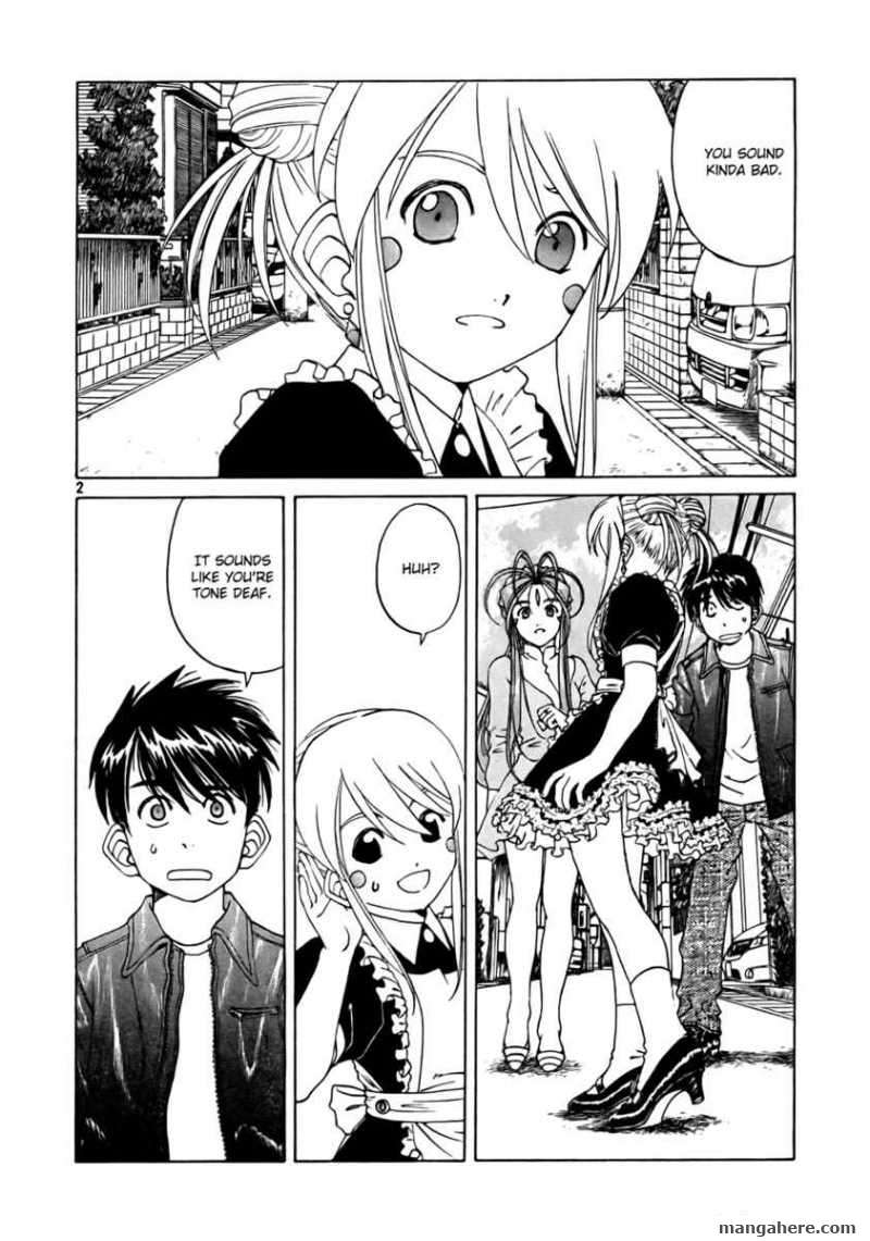 Ah! My Goddess 235 Page 2